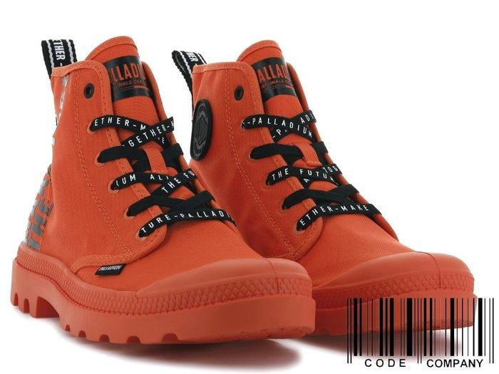 =CodE= PALLADIUM PAMPA HI FUTURE 彈道尼龍帆布軍靴(橘) 76885-651 字鞋帶 女