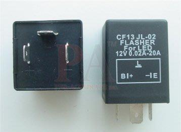 【PA LED】3PIN LED 方向燈 繼電器 閃光器 Honda Civic K6 K8 K10 Ferio 喜美