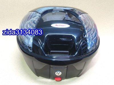 機車GO~K-max 行李箱 後箱 置物箱 漢堡箱 k17 30公升 LED版