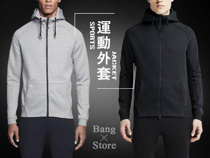 兩件免運 極速運動同款外套 黑灰雙色可選 緊身上衣 縮口褲 束口褲Curry 健腹輪【M44】