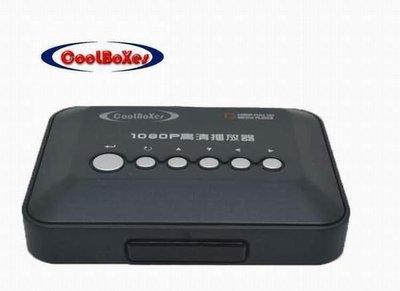 節日孝親首選!操作最簡單快速上手 酷盒K3影音播放機 支援RMVB MKV MP4 AVI等多種格式 HDMI組