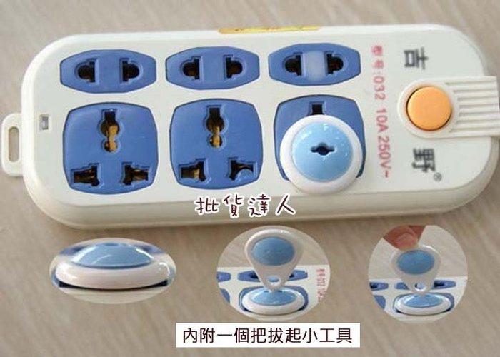 【批貨達人】電源安全鎖 防觸電插頭保護鎖
