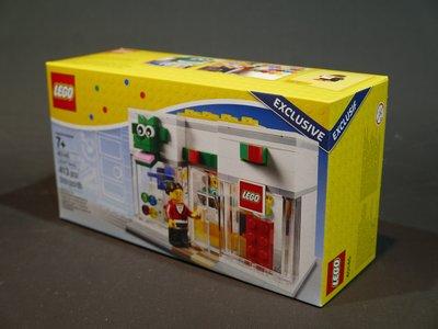 (參號倉庫) 現貨 樂高 LEGO 40145 樂高商店 開幕限定組 積木