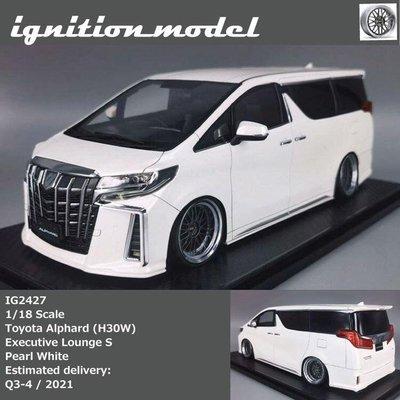IG 118埃爾法Alphard H30W Lounge S改裝版保姆車樹脂汽車模型~MEID204516