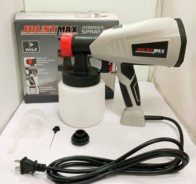 自動噴漆槍 JOUST MAX 有線款 可拆卸高壓電動噴漆槍/蛋糕巧克力噴槍/控流乳膠油漆噴槍/可調型噴漆槍  保固半年