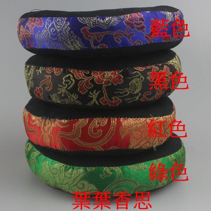 """【葉葉香思】西藏頌缽 singing bowl 8"""" 手工棉質 缽座墊 450元   (深藍 ; 紅選一)"""
