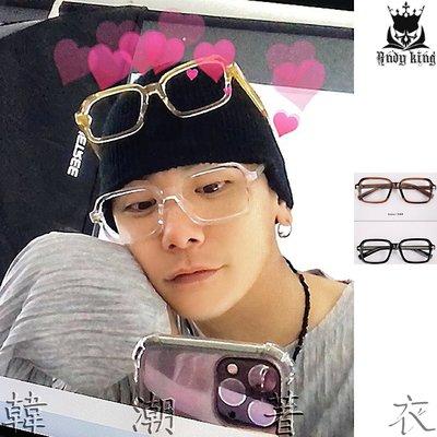 Holy In Code男飾entmary正韓 透明方形鏡框 矩形眼鏡 韓貨韓製 東大門代購 K WAVEA 韓潮著衣