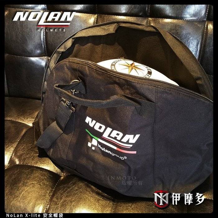 伊摩多※義大利 NoLan X-lite 安全帽袋 防撥水材質 可手提 / 斜背 / 側背 超大容量 減少刮傷