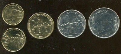 SERBIA(塞爾維亞)硬幣,5枚一組,品相全新 UNC
