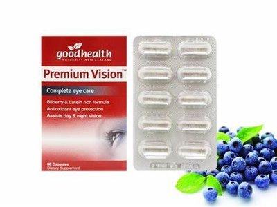 紐西蘭 好健康 高效越橘護眼精華 60顆 good health premium