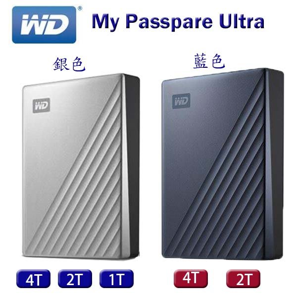 【開心驛站】含稅~威騰 WD  My Passport Ultra 2TB 2.5吋USB-C行動硬碟