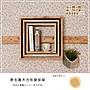 【多瓦娜】諾雅度-原生實木DIY壁掛架-4645