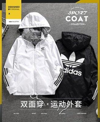 尾牙出清最後一波 Adidas 愛迪達 新款防風外套 雙面可穿 Adidas外套 連帽外套 運動外套 黑白經典配色