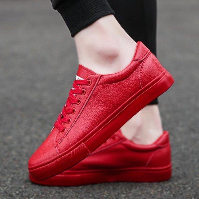 秋季新款小白鞋男鞋子潮流板鞋男士百搭白鞋帆布休閒夏季--【普思客】