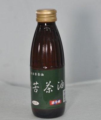 宋家苦茶油.coolcooill.1冷壓苦茶油150ml.更勝橄欖油.超高不飽和脂肪酸.保證冷壓萃取.