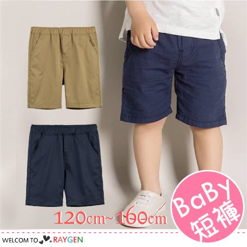 HH婦幼館 兒童素色基本款五分褲 短褲 120-160CM【2E032M537】