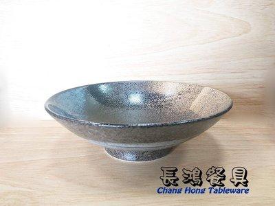 *~長鴻餐具~*日本製 9.5麵井 棕灰彩 00501632 現貨+預購