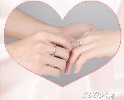 情侶對戒 情侶戒指一對925純銀活口對戒男女仿真鑽戒日韓簡約婚戒