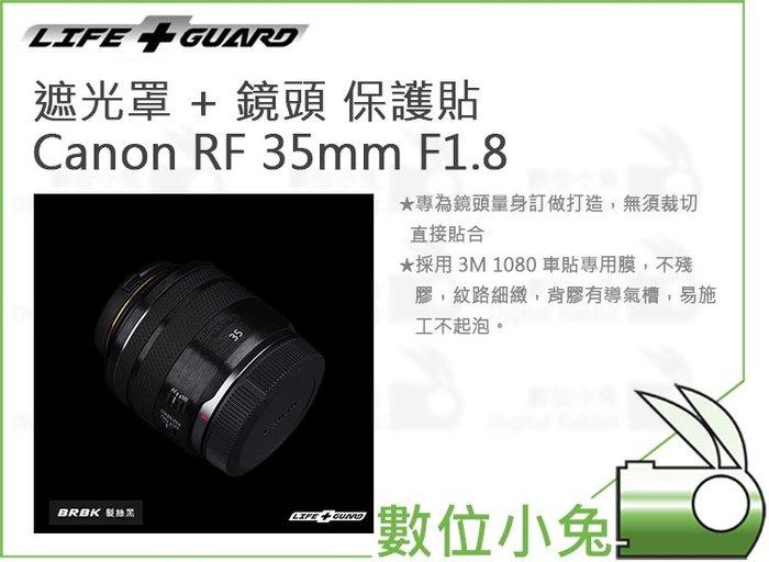 數位小兔【LIFE+GUARD Canon RF 35mm F1.8 遮光罩 + 鏡頭 保護貼】貼膜 公司貨 包膜