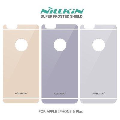 【MIKO手機館】NILLKIN APPLE IPHONE 6 Plus 5.5吋 H+ 防爆鋼化玻璃(IE6)台南米可