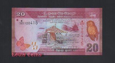 【Louis Coins】B371-SRI LANKA--2015斯里蘭卡紙幣20 Rupees