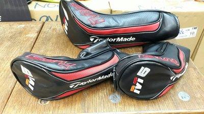 總統高爾夫(自取可刷國旅卡)TAYLORMADE M6 球道木桿套$390 #1號木桿套$480