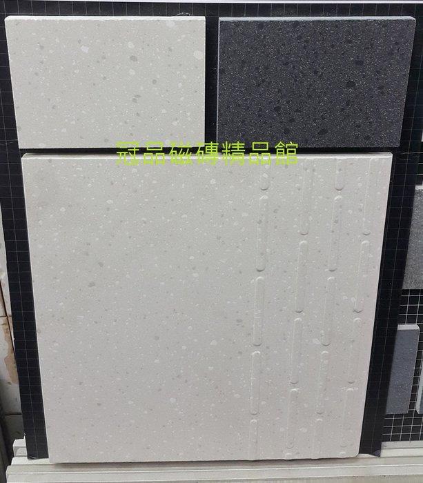 ◎冠品磁磚精品館◎進口精品 霧面水磨石石英磚樓梯磚(共二色)-30X120X1.4及60X120X1.4CM