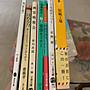 凪のお暇日文漫畫及一些日文小說