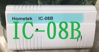 Hometek 對講界面卡IC-08B  適用單戶透天別墅或32戶以上社區 ~高雄~