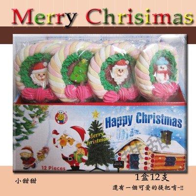 聖誕棉花棒棒糖-12支/盒 (贈送提袋...