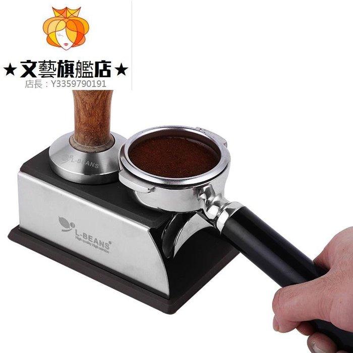預售款-WYQJD-咖啡壓粉墊轉角墊粉壓墊粉錘墊咖啡機粉壓防滑硅膠墊創意咖啡器具*優先推薦
