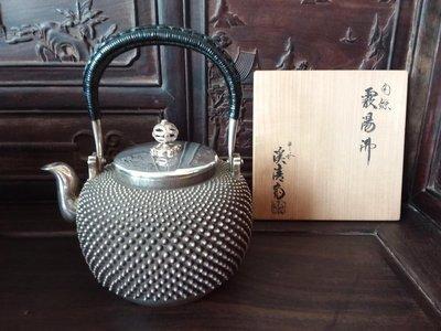 日本銀壺(銀霰湯沸)772克純銀1500cc