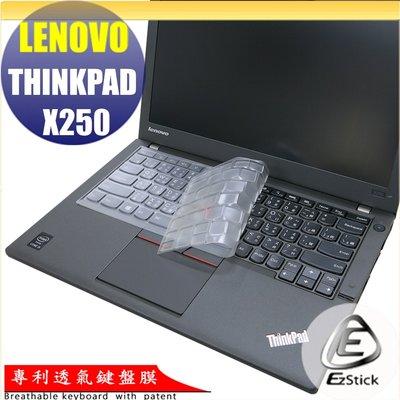 【Ezstick】Lenovo X250 系列 專利透氣奈米銀抗菌TPU 鍵盤保護膜 鍵盤膜