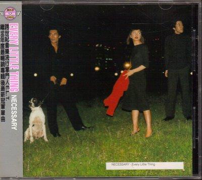 小事樂團 EVERY LITTLE THING / NECESSARY  CD+側標