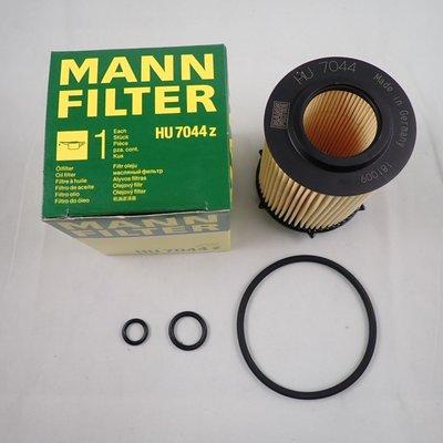MANN 機油芯 HU7044z HU711/6Z 適用 賓士 W204 W205 GLC GLA W212 W213