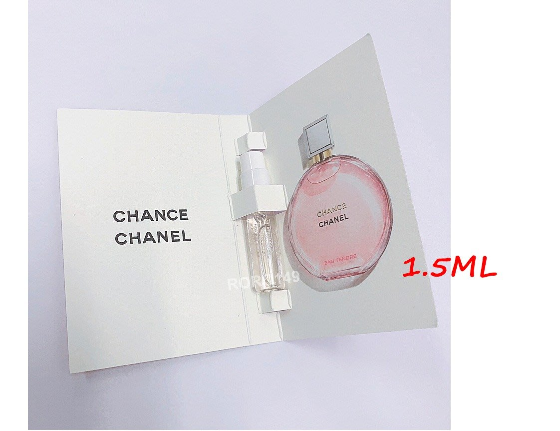 *RORO149* CHANEL 香奈兒 CHANCE 淡香水 粉紅甜蜜版 1.5ML 針管香水 (效期2021.04)