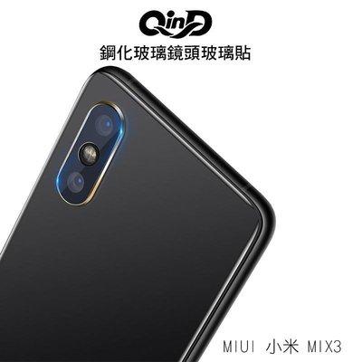 *Phone寶*QinD MIUI 小米 MIX3 鏡頭玻璃貼 鏡頭貼 玻璃貼 保護貼 硬度9H