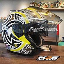 YC騎士生活_M2R安全帽 FR1 螢光黃 #1阿茲特克 透氣3D內襯|內置墨鏡|3/4安全帽|DOT認證|FR-1