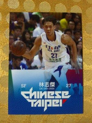 2015 中華台北男籃年度球員卡 浙江廣廈 林志傑 13