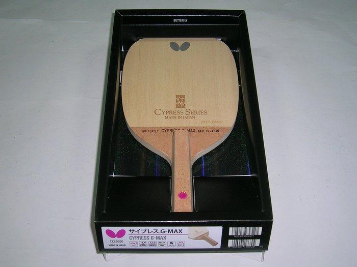 【線上體育】日本製 正品 Butterfly 蝴蝶牌 CYPRESS G-MAX 桌球拍 直板 單板 單檜 10mm