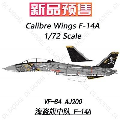 預Calibre wings 1/72 F-14海盜旗中隊VF-84雄貓合金戰機模型擺件