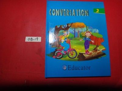 【愛悅二手書坊 08-19】CONVERSATION  BOOK2 (內附光碟)