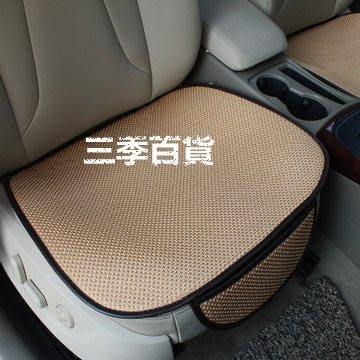 三季冰絲汽車坐墊夏季四季通用涼墊車座墊椅無靠背三件套前排單片❖570