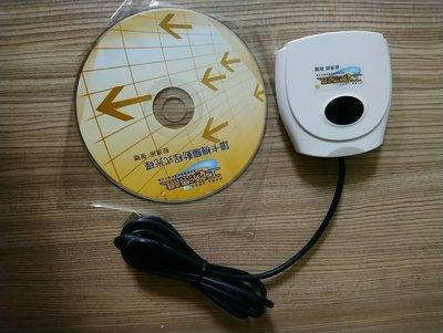 工商憑證USB 讀卡機 + 驅動光碟片/很新少用