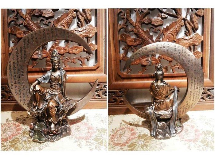 古董、藝術與礦石  佛像/宗教品  佛像  佛教佛像  觀音菩薩 手工彩繪-佛教系列-水月觀音左月缺心經