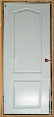 【禾新】年終大特價~門片+門框門斗組合~房間門/廚房門/浴室門/木門/塑鋼門/拉門~代客安裝