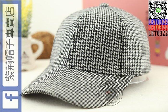 紫荊【千鳥紋 棒球帽 兩色】棒球帽 鴨舌帽 漁夫帽 高爾夫球帽 卡車貨車帽 老帽 板帽 網帽 毛帽 扁帽