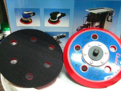 專業氣動式研磨機 研磨盤 5吋 6吋 5孔 6孔