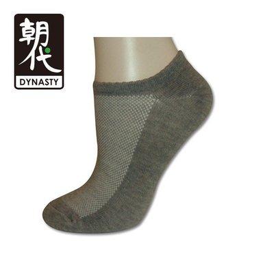 朝代國際-船型竹炭襪 MIT台灣精品標章 抗菌 除臭 透氣 一組5雙