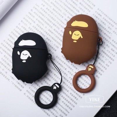 AirPods 人猿頭 矽膠保護套